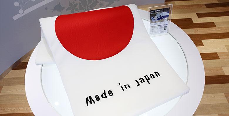 ルナールのこだわりMade in Japan