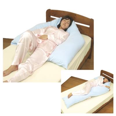 自重を優しく分散してくれるボディサポート枕